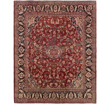 10' x 12' Meshkabad Persian Rug main image