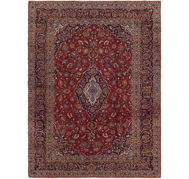 9' 7 x 13' Kashan Persian Rug main image