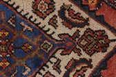 8' 5 x 11' 7 Hamedan Persian Rug thumbnail