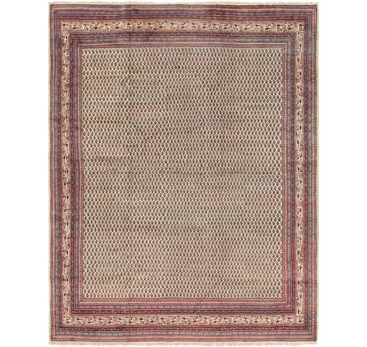 300cm x 375cm Botemir Persian Rug