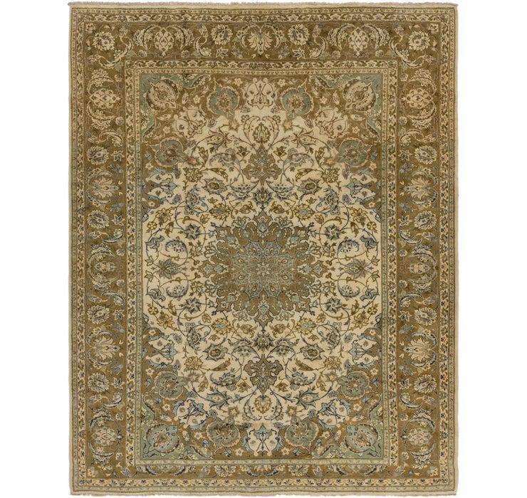 292cm x 378cm Isfahan Persian Rug