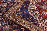 9' 10 x 14' 9 Isfahan Persian Rug thumbnail