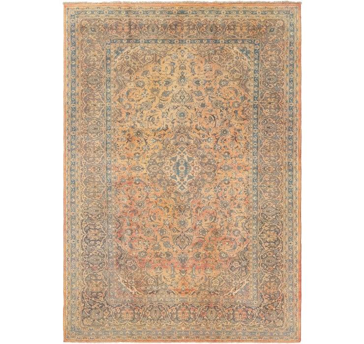 9' x 13' Kashan Persian Rug