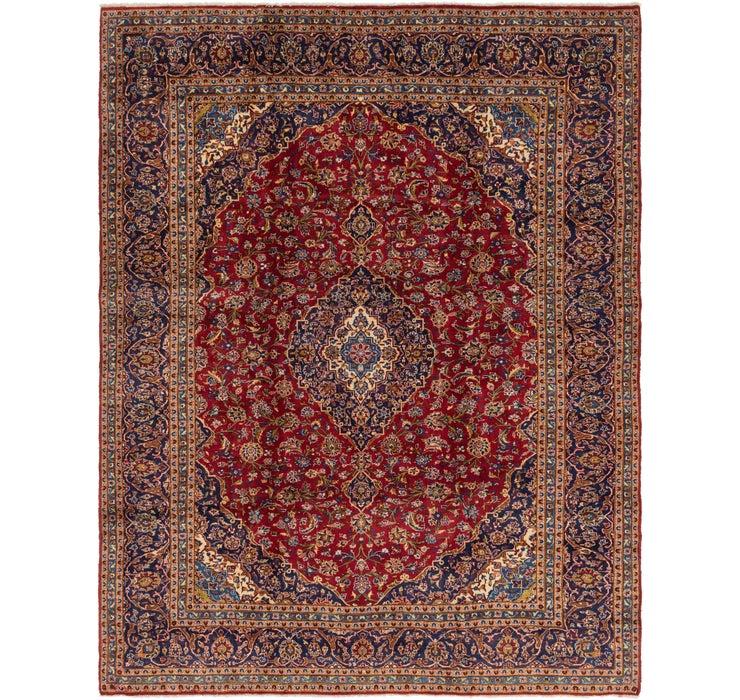 297cm x 380cm Kashan Persian Rug
