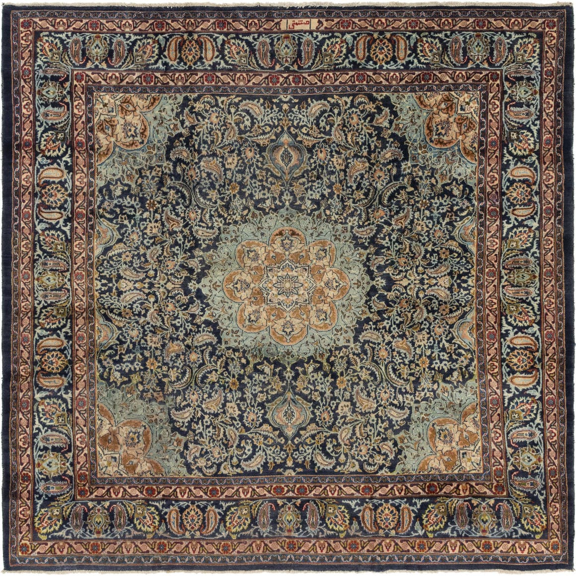 9' 10 x 10' Kashmar Persian Square Rug main image