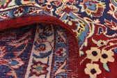 295cm x 395cm Isfahan Persian Rug thumbnail image 14
