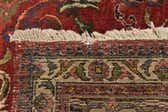 297cm x 405cm Tabriz Persian Rug thumbnail image 17