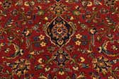 9' 9 x 13' 5 Kashan Persian Rug thumbnail