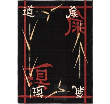 4' x 5' 7 Pao Tou Rug main image