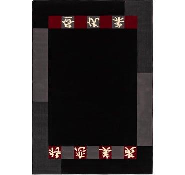 6' x 8' 9 Pao Tou Rug main image