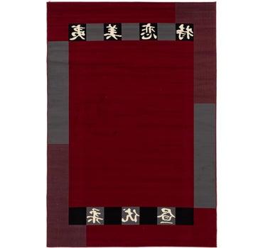 6' x 8' 10 Pao Tou Rug main image