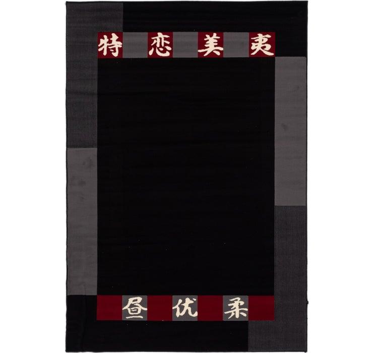 183cm x 270cm Pao Tou Rug