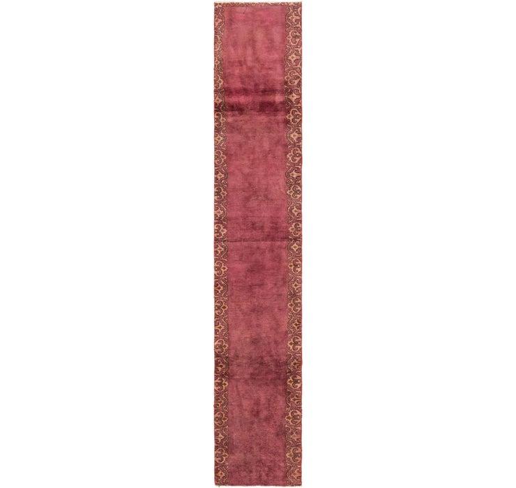 2' 2 x 12' 7 Tabriz Persian Runner Rug