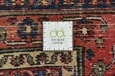 198cm x 300cm Hamedan Persian Rug thumbnail