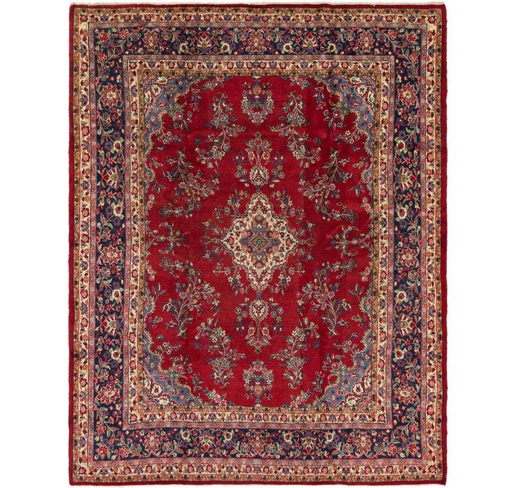 300cm x 395cm Shahrbaft Persian Rug
