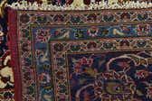 9' 10 x 12' 8 Kashan Persian Rug thumbnail
