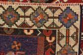 6' x 9' 4 Shiraz Persian Rug thumbnail