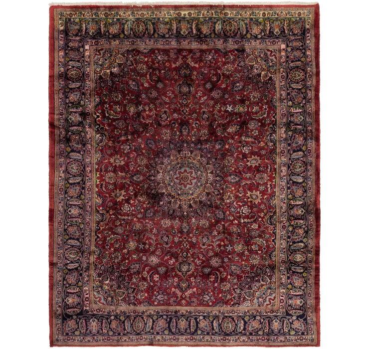 9' 4 x 12' Kashmar Persian Rug