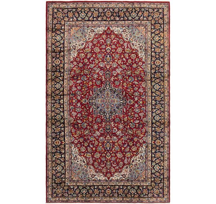 292cm x 488cm Isfahan Persian Rug