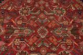 9' x 12' Mahal Persian Rug thumbnail