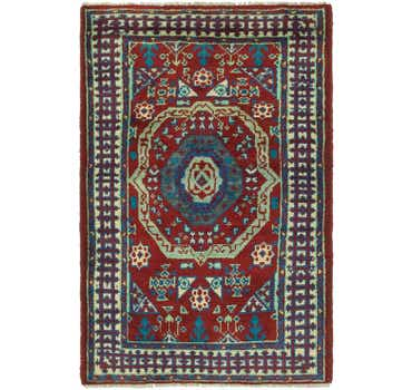 Image of  2' 8 x 4' 2 Balouch Rug