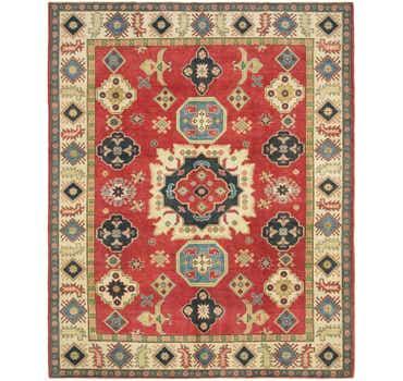 Image of 7' 9 x 9' 9 Kazak Rug