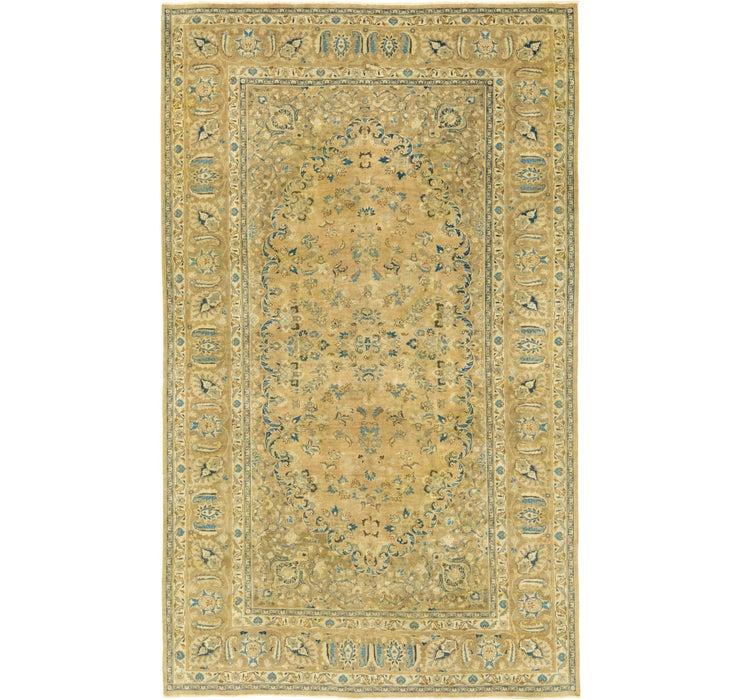 7' 4 x 12' 5 Ultra Vintage Persian Rug