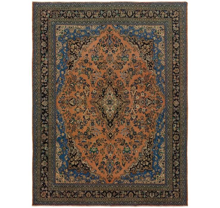 318cm x 427cm Shahrabad Persian Rug