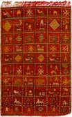 4' x 6' 7 Moroccan Rug thumbnail