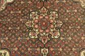 3' 6 x 4' 3 Bidjar Persian Square Rug thumbnail