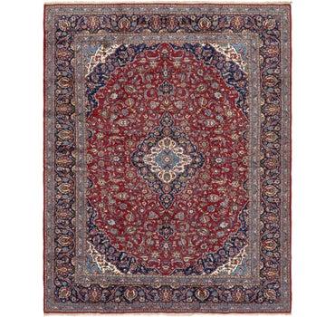 9' 10 x 12' 4 Kashan Persian Rug main image