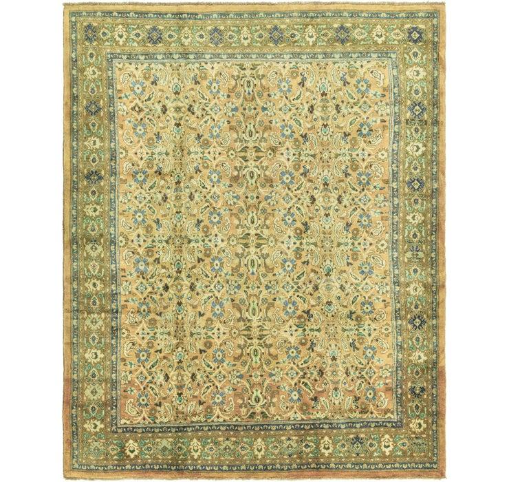 10' 6 x 13' Mahal Persian Rug