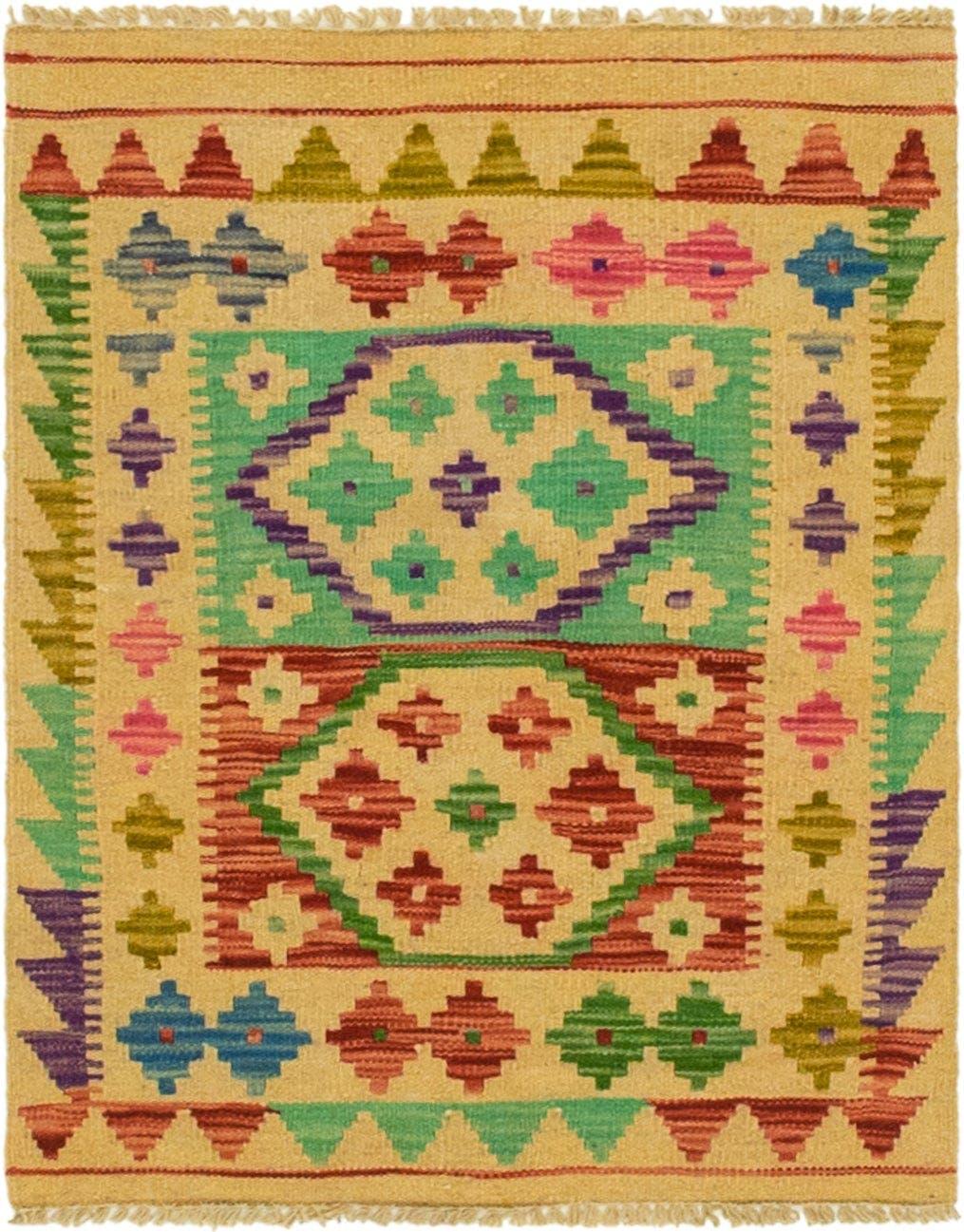 2' x 2' 5 Kilim Maymana Square Rug main image