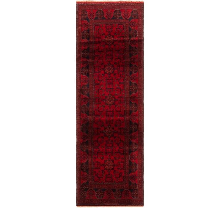 3' x 9' 6 Khal Mohammadi Runner Rug