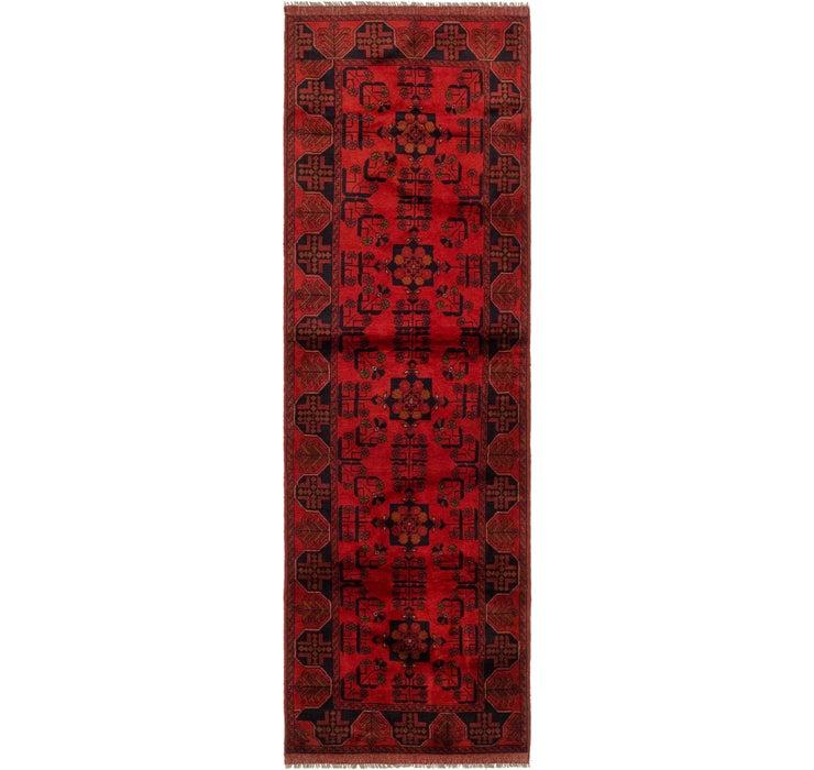 3' x 9' 8 Khal Mohammadi Runner Rug