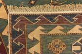3' 3 x 4' 9 Shirvan Persian Rug thumbnail