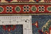 100cm x 110cm Kazak Oriental Square Rug thumbnail image 11