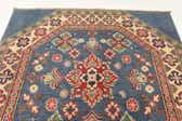 100cm x 110cm Kazak Oriental Square Rug thumbnail image 4