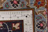 9' 11 x 12' 11 Mashad Persian Rug thumbnail