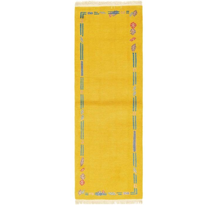 80cm x 335cm Nepal Runner Rug