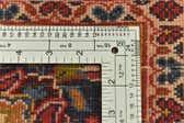 9' x 12' 9 Kashan Persian Rug thumbnail