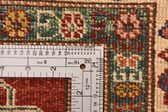 173cm x 225cm Kazak Oriental Rug thumbnail image 12