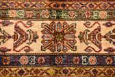173cm x 225cm Kazak Oriental Rug thumbnail image 6