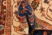 5' 10 x 7' 8 Ariana Ziegler Oriental Rug thumbnail