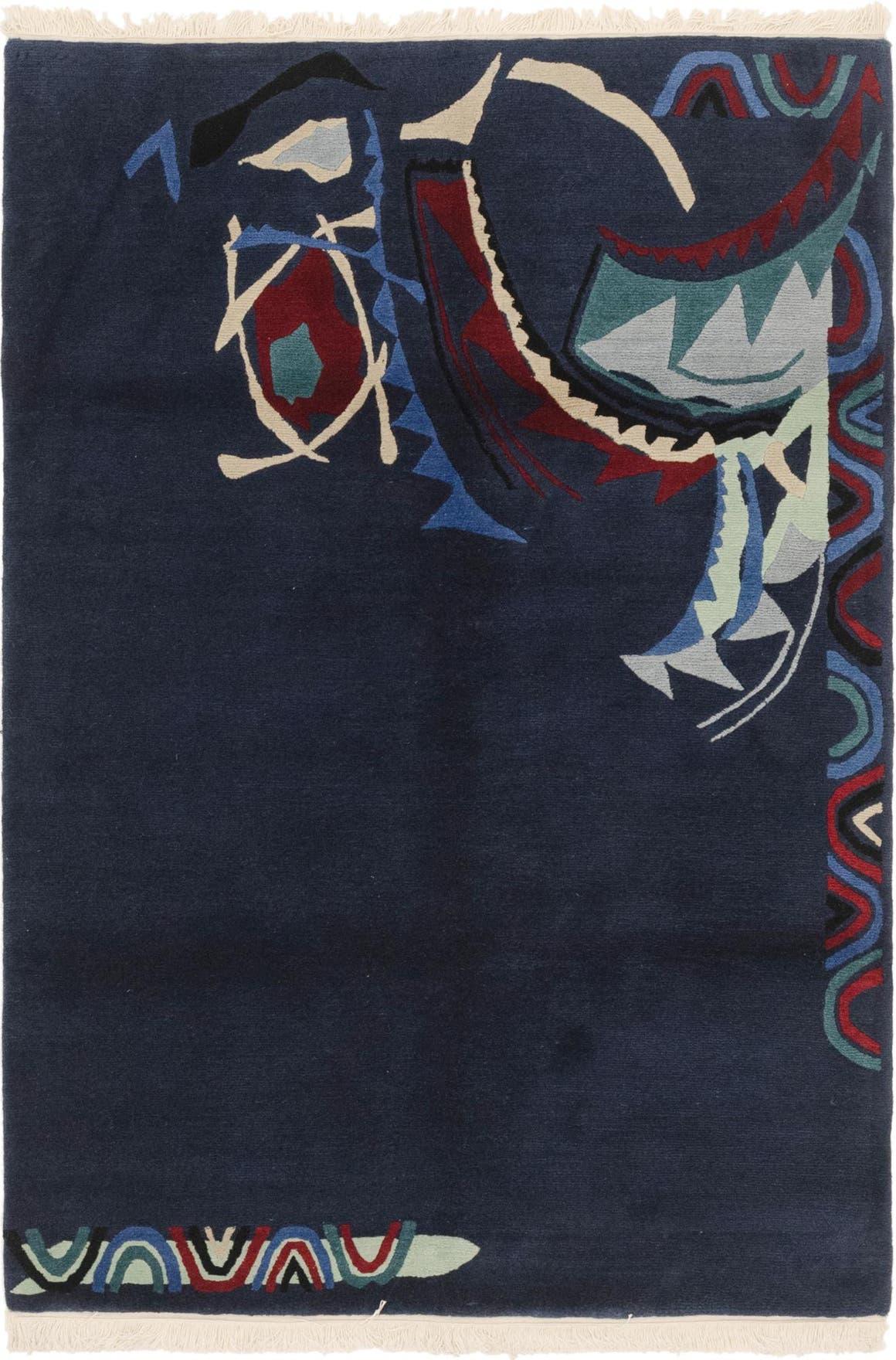 4' 8 x 6' 10 Nepal Rug main image