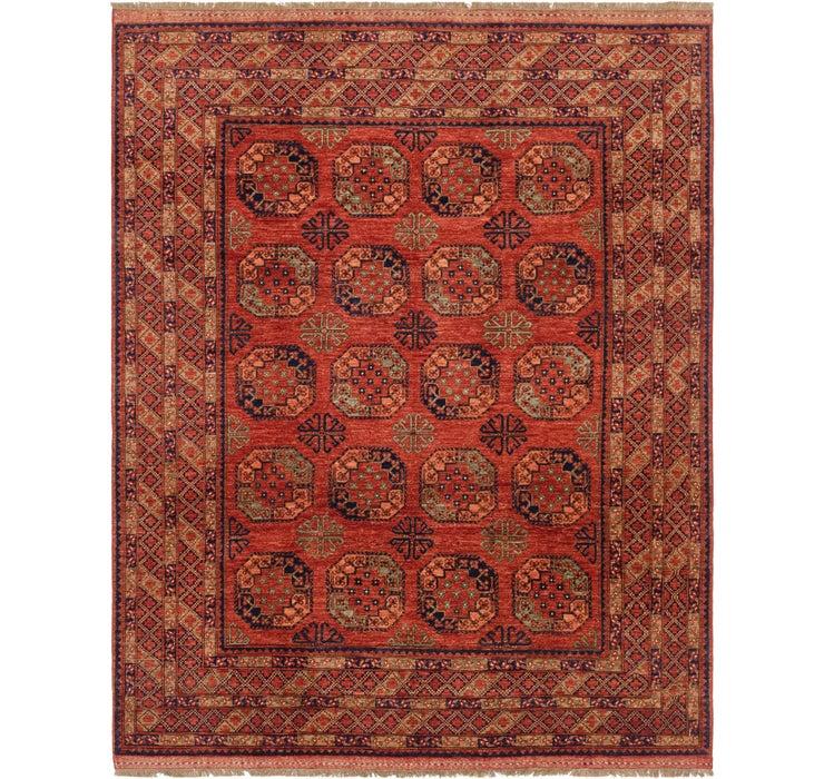 250cm x 312cm Afghan Ersari Rug
