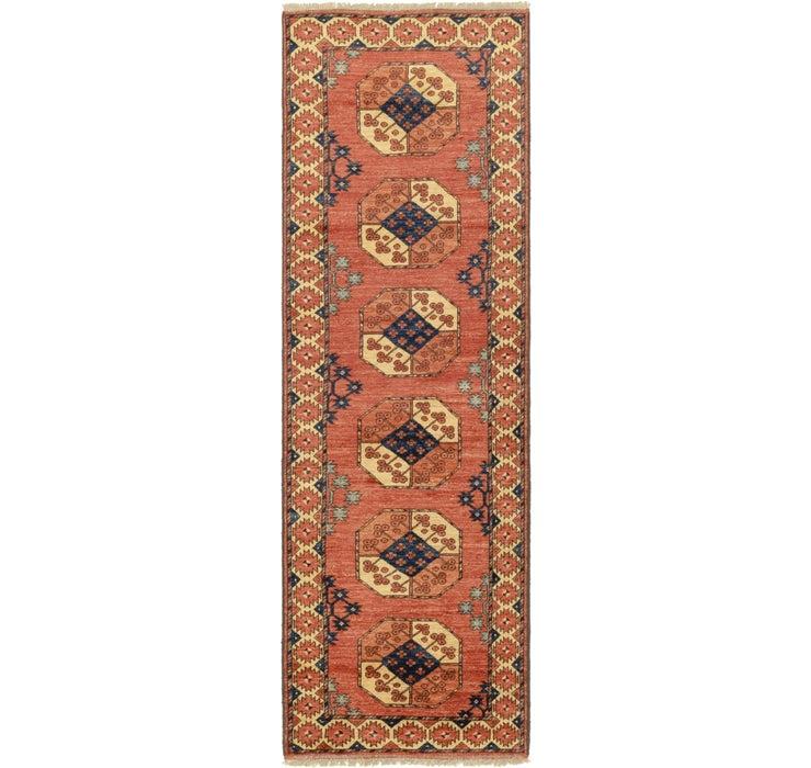 80cm x 265cm Afghan Ersari Runner Rug