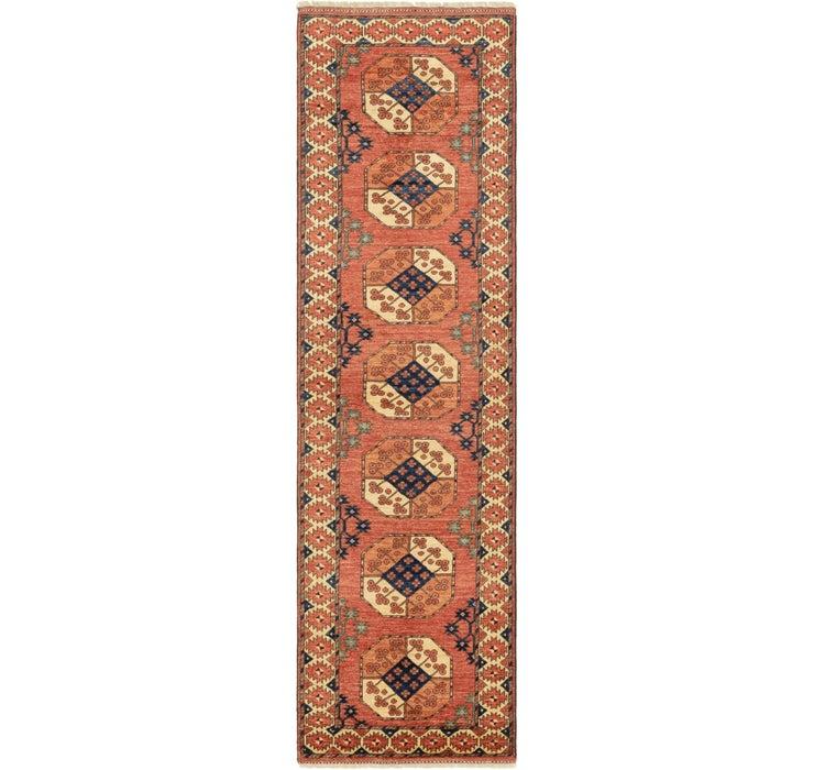 2' 8 x 10' 4 Afghan Ersari Runner Rug