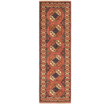 Image of 2' 10 x 9' 7 Afghan Ersari Runner Rug