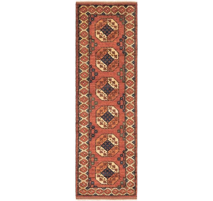 Image of 85cm x 292cm Afghan Ersari Runner Rug